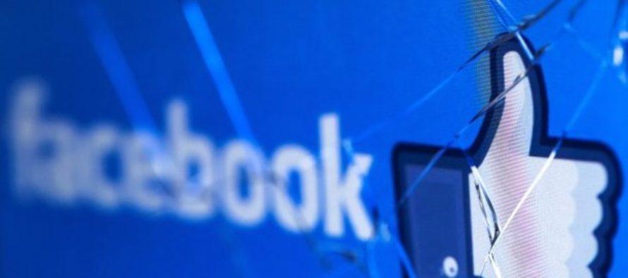 Facebook podría recibir una demanda de entre 3.000 y 5.000 millones de dólares