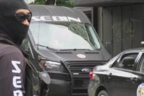 FOX: Dentro del Sebin, la rama de la inteligencia venezolana dedicada a la tortura y el narcotráfico