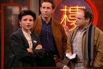 """Gigante del entretenimiento en línea Netflix compra los derechos de """"Seinfeld"""""""