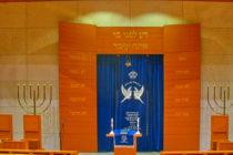 JNF: En Masada se inscribe el futuro judío